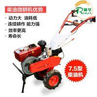 配套汽油旋耕机 多用途松土除草机 高效背负式锄地机