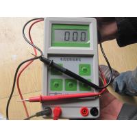 电动机故障检测仪MC-200瑞德厂家直销
