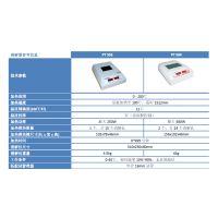 中西(ZY特价)百灵达消解器 型号:JR07-PT584 库号:M401899