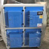 等离子废气处理净化器设备 等离子净化器 uv光氧除异味环保设备