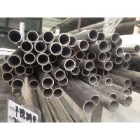 流体用不锈钢管耐高温不锈钢管304L工业用管