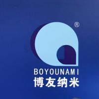 泉州博友纳米材料有限公司