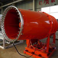 风清江苏徐州钢厂堆料场粉尘治理触控显示屏雾炮机