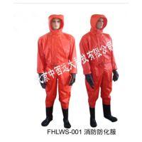 中西(LQS)消防防化服 型号:UY86-FHLWS-001库号:M18938