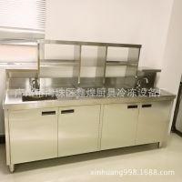冰友牌 厂家直销 供应贡茶 奶茶柜,奶茶整体操作台 不锈钢台
