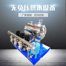 鑫溢 智能变频供水设备 定压补水装置 原理及设计