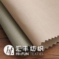 绍兴涤棉细斜纹 耐穿易洗 制作考究