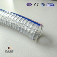 厂家直销 PVC透明钢丝软管 PVC食品透明水管