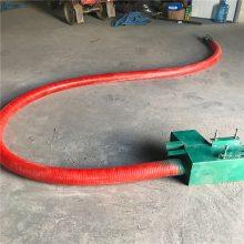 供应小型吸粮机蛟龙式软管吸粮机宏瑞便捷式收粮机