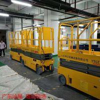 厂家生产自行走升降机移动剪叉式升降机平台高空作业液压货梯升降云梯