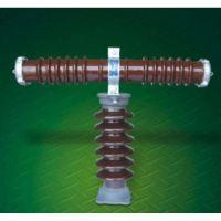 RW10-35/10户外高压限流熔断器