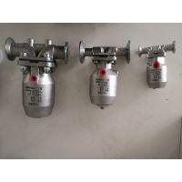 气动球阀 适用于管道流体的控制和开关任务艺:高压铸造