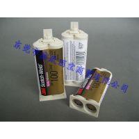 3MDP100是3M一代硬质环氧双组份胶水