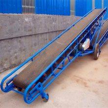 [都用]面粉厂装车输送机 成包物料装车输送机 双向升降皮带机