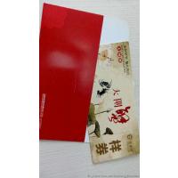 新型二维码大闸蟹自助兑换券卡 自助微信提货兑换系统
