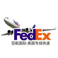 提供广州,佛山,中山---美国底特律机场空运,空运+派送