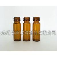 沧州华卓生产10ml棕色口服液瓶大量现货供应