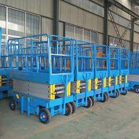 厂家仓库直销SJY移动剪叉式升降机 电动液压式升降作业平台