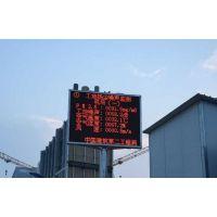 乌鲁木齐工地扬尘PM2.5在线监测仪器系统