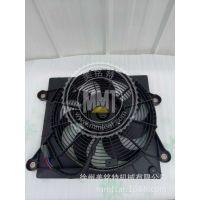 CAT卡特320C电子扇330C风扇325C 空调风扇365C驾驶室挖掘机冷凝器