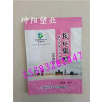 沈阳铝箔包装袋生产厂家|酵素代餐粉铝箔复合膜质量保证