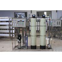 厂家供应0.5吨反渗透 0.5吨水处理设备多少钱 净化水设备现货直销