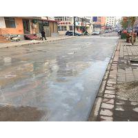 潍坊青州水泥地面修补材料生产厂家卖多少钱一吨