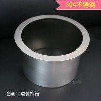 北京不锈钢304嵌入式垃圾桶 镶嵌台面垃圾桶 高档有摇盖式收纳圆桶厂家直销