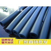 供应铝箔橡塑板保温板 10mm橡塑管每立方价格