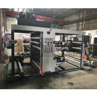 厂家定制 编织袋印刷机 大米袋、面粉袋、化工袋、水泥袋印刷设备