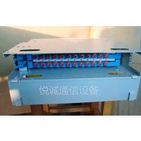 24芯ODF单元箱厂家