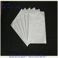 昆山吴江地区电子元件包装防静电铝箔袋 真空袋 防静电PE袋 透明包装袋