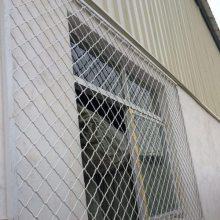 销售美格网 空调防护网罩 美格网门窗网