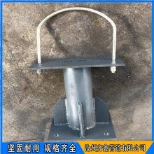 Z11热压弯管托座 水利电力部西北电力设计院标准 齐鑫按标生产