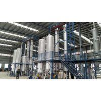 紫冠废机油裂解再生非标柴油或基础油