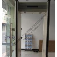 供应新疆安检门、安防安检门、车站安检门
