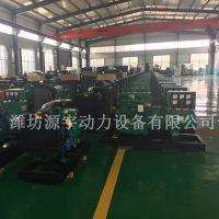 30kw柴油发电机组 厂家直销潍坊K4100D有刷无刷