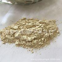 河北驰霖供应 陶瓷级膨润土钙基 钠基膨润土涂料专用 质量好