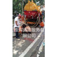 高明杨和下水道疏通专业服务
