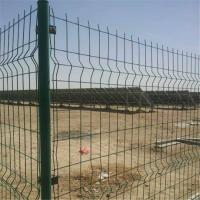 金属铁丝网@定州河道防护网围栏特价@兰州公路两旁安全网