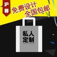 高低压PE平口手提服装包装袋定做女装服装店袋子塑料袋定制厂家