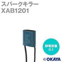 日本okaya冈谷滤波器XEB1201官方旗舰店