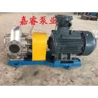 发往辽宁不锈钢kcb18.3齿轮泵齿轮油泵电动油泵,沧州嘉睿直销