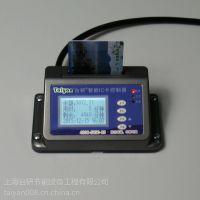 台研TCD602A驾校教练车计时器 刷卡消费 练车计时收费