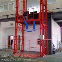 河南安阳用车间专用升降货梯,仓库用导轨升降平台各种尺寸定制