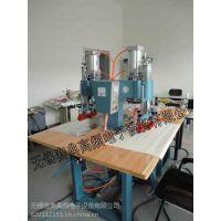 Pvc夹网布焊接机 焊接质量可靠厂家