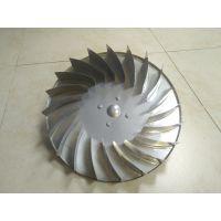 供应不锈钢离心扇专用风叶 运水烟罩风机不锈钢单离心扇叶