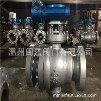 Q347F-16P不锈钢涡轮球阀 Q347F-16P涡轮球阀 Q347F-16P不锈钢球