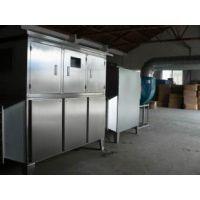 常州市中康环保设备光氧催化净化器