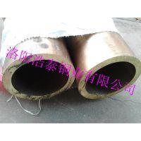 洛阳铝青铜管的生产厂家